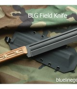 BLG Field Knife